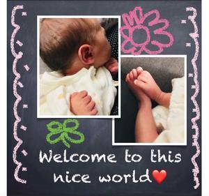 ご出産 おめでとうございます - やわらかな風の吹く場所に:母乳育児を応援
