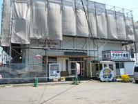 マルトマ食堂その89(ホッキカレー) - 苫小牧ブログ