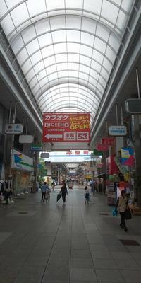 高知出張ひろめ市場明神丸手結港稼働橋道の駅夜須ヤシィパーク高知駅 - おでかけごはん