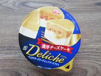 Deliche 濃厚チーズケーキ@グリコ - 池袋うまうま日記。