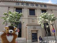 大邱近代歴史館 (대구근대역사관) - ポンポコ研究所