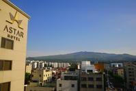 済州島ハルラ山登山 - ぶらり休暇