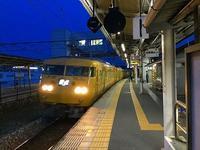 福山から琴電乗りに行って見た。1 - 五十男の走り書き+