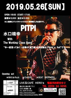 『令和』一発目☆ROCK'N'ROLL SHOW in 三重★ - Tsuyoshi.O Blog ~T's Music Life~