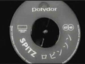カフェインで生きている(7) 「ロビンソン」がかかるカフェ - ぺらぺらうかうか堂(本&フィギュアスケート&映画&雑記)