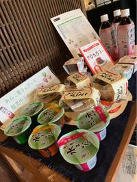 甘味処 - お茶畑の間から ~ Ke-yaki Pottery