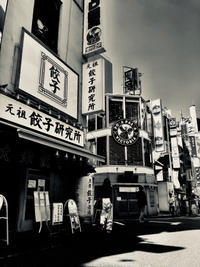 シブヤノソラ Vol.9 - やよいの空