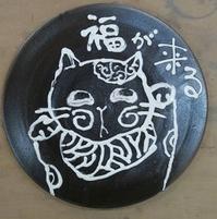 ■釉薬ミス!■ - ちょこっと陶芸