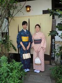 違った雰囲気、レトロなお着物。 - 京都嵐山 着物レンタル「遊月」