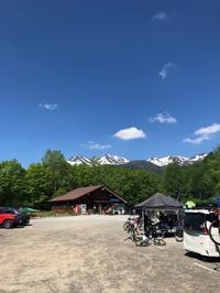 今週末はENS乗鞍大会と臨時休業です。 - 東京都世田谷 マウンテンバイク&BMXの小川輪業日記