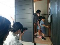 嬉しい日 - Bd-home style