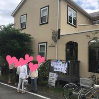 晴れ - Cafe Myrtille
