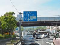 2019.05.10 酷道488一日目 西日本酷道の旅6日目 - ジムニーとハイゼット(ピカソ、カプチーノ、A4とスカルペル)で旅に出よう