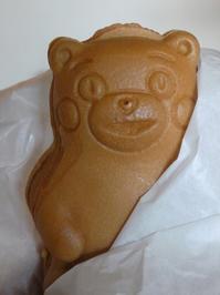ある日のおやつ/くまモンの人形焼き - そらいろのパレット