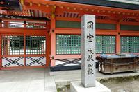 住吉大社(その2)本殿周辺 - レトロな建物を訪ねて