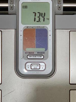 2019-05-23 - 目標50kg達成(変更する場合あり^^;)