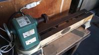 木工旋盤 - よしのクラフトルーム