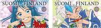 日本とフィンランドの100年日本・フィンランド外交関係樹立100年切手 特印 [手押し印] - 見知らぬ世界に想いを馳せ