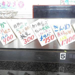 美味すぎた金目鯛の煮付け。。。 - HAIR DRESS  Fa-go    武蔵浦和 美容室 ブログ