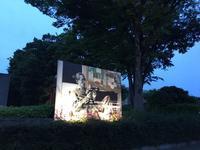 ル・コルビュジエ展@国立西洋美術館(上野) - ジジのお笑い建築学校