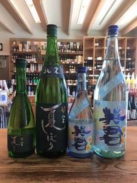 暑いなも、夏の日本酒はど~でゃ~も - 酒のきまた日記