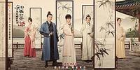 電視劇《知否知否応是緑肥紅痩》(2018) - 越劇・黄梅戯・紅楼夢 since 2006