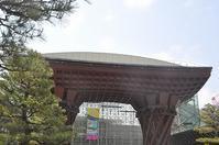 金沢へ・・・レッッゴー♪ - a&kashの時間。