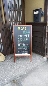 旬彩食房鉄平 - 炭酸マニア Vol.3