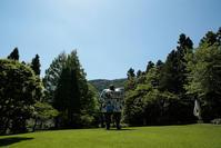 ミス・ブラック・パワー箱根彫刻の森-2- - 鴉の独りごと