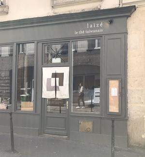 パリでタピオカを飲む - オセロブログ in PARIS