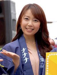 美女・・須黒清華さん - 日頃の思いと生理学・病理学的考察