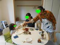 ささやかにランチ宴会。 - のび丸亭の「奥様ごはんですよ」日本ワインと日々の料理