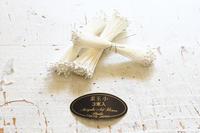 深雪アートフラワーのペップ - フェルタート(R)・オフフープ(R)立体刺繍作家PieniSieniのブログ