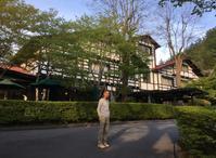 万平ホテル - モルゲンロート