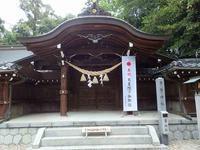多賀神社 - 飛騨山脈の自然