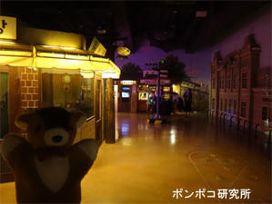 香村文化館(?????) - ポンポコ研究所
