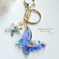 蝶々のキーホルダー/ブルーパープル - Espoir et la lune