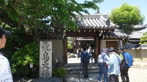 ブラッと京歩き万葉集ゆかりの地-奈良へ - イーストの香り