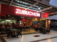 2019 オトナの修学旅行inセブ~ZUBUCHONズブチョンでフィリピン名物レチョンを! - LIFE IS DELICIOUS!