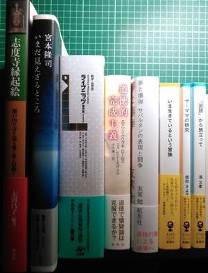 注目新刊:『ライプニッツ著作集 第I期 新装版[3]数学・自然学』、カヴェル『道徳的完成主義』、ほか -