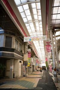 大阪府八尾市「御坊前通り商店街」 - 風じゃ~