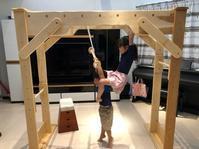 レンタルうんていお客様からお便りをいただきました(20) - MIKI Kota STYLE by Art Furniture Gallery