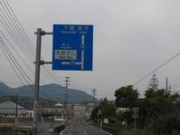 2019.05.12 酷道491の旅 西日本酷道の旅8日目 - ジムニーとピカソ(カプチーノ、A4とスカルペル)で旅に出よう