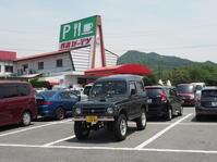 2019.05.12 長沢ガーデンで温泉と自販機うどん 西日本酷道の旅8日目 - ジムニーとピカソ(カプチーノ、A4とスカルペル)で旅に出よう
