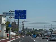 2019.05.12 酷道434の旅 西日本酷道の旅8日目 - ジムニーとピカソ(カプチーノ、A4とスカルペル)で旅に出よう