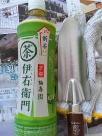 町内会☆用水路清掃 - Strike while the iron is hot.