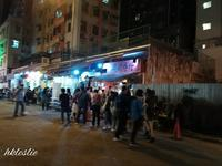 廟街(北端) - 香港貧乏旅日記 時々レスリー・チャン