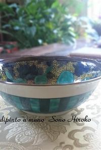 ひょうたん鉢完成☆ - Italian styleの磁器絵付け
