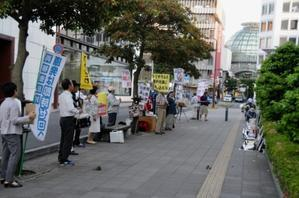 359回目四電本社前再稼働反対抗議レポ 5月24日(金)高松 【伊方原発を止める。私たちは止まらない。31】【 原発は必要悪ではない。悪だ!】 - 瀬戸の風