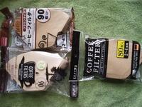 100均比較(DとC)コーヒーフィルター編 - アイギス不動産